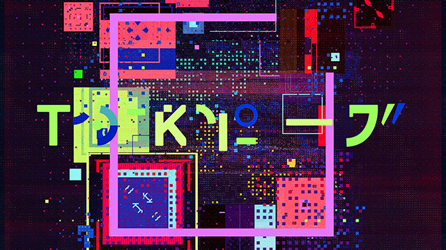 FITC TOKYO 2015