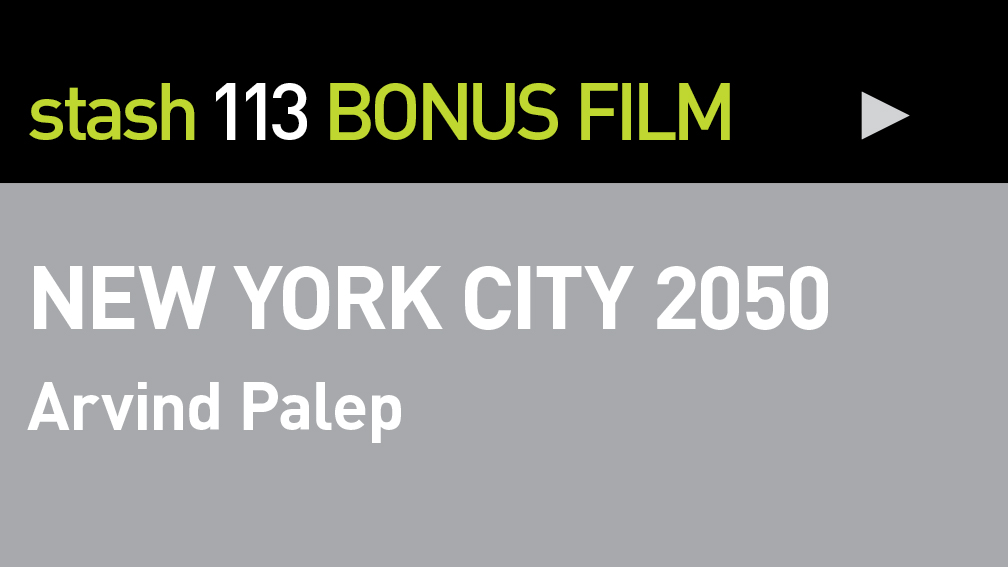 "BONUS FILM:<br /><br /> ""NEW YORK CITY 2050\"""