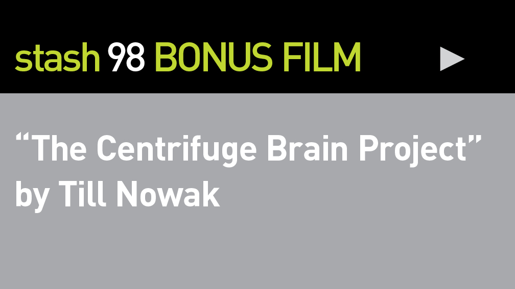 BONUS FILM: 