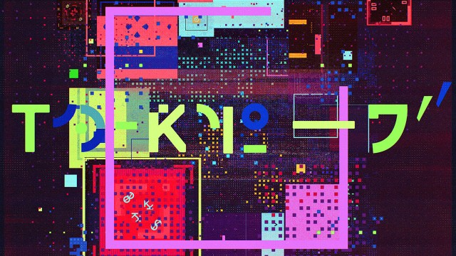 FITC Tokyo 2015 Opens With a Glitch