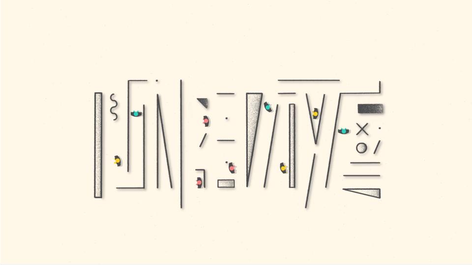 Enle Li_Longevity | STASH MAGAZINE