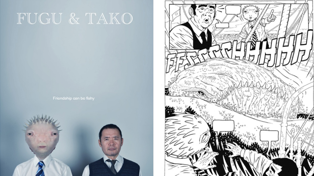 FUGU & TAKO Graphic Novel Passes Funding Goal on Kickstarter