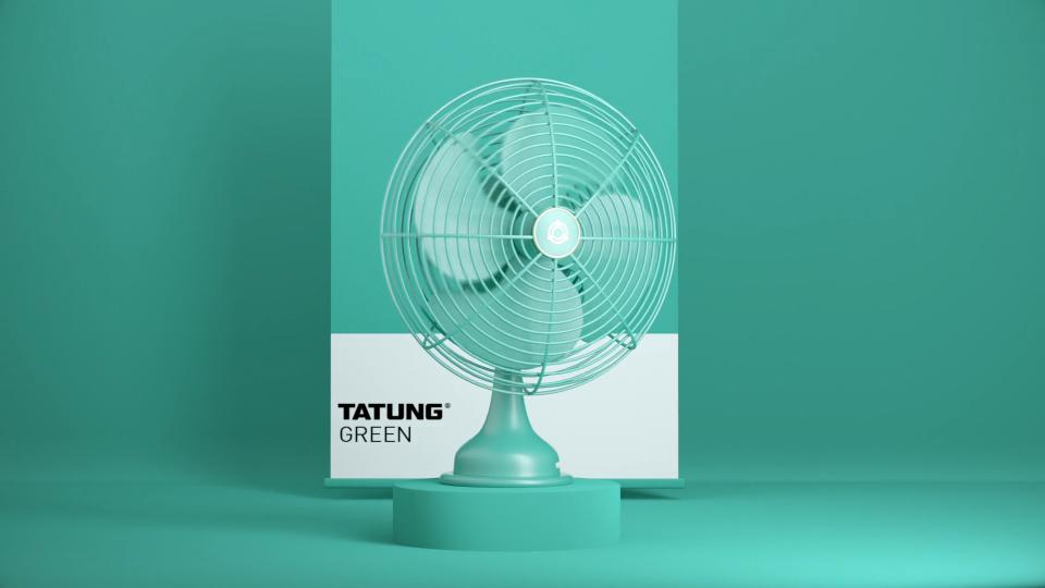 Bito Studio Tatung 100 animation brand film | STASH MAGAZINE