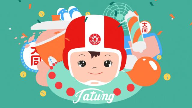 Bito Studio for Tatung: Fun with Home Appliances