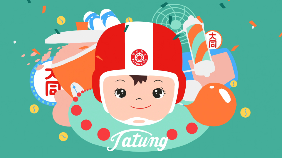 Bito Studio Tatung 100 animation brand film | STASH MAGAZINE