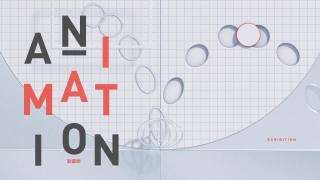 Whitelight Motion Vision Get Wild exhibition promo | STASH MAGAZINE