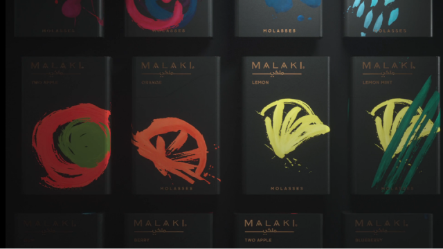 Malaki Molasses Ditroit Animated film | STASH MAGAZINE
