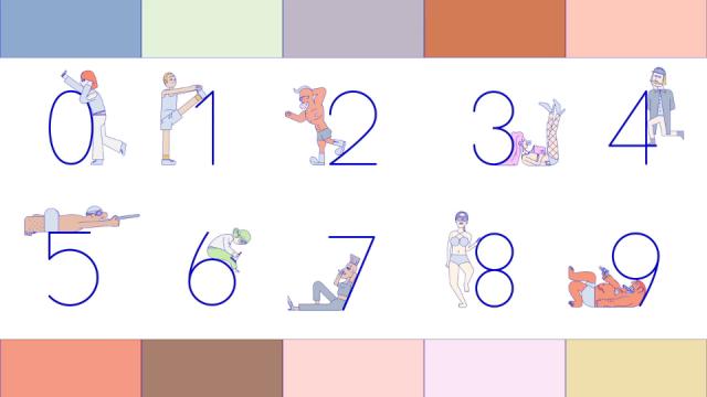 Gungkaikoo Number Who animated short  loops | STASH MAGAZINE