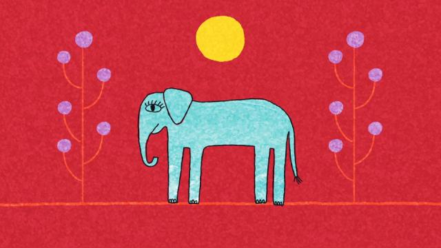 For Estefani by Aracelis Girmay for TED ED by Jordan Bruner | STASH MAGAZINE