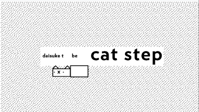 "Daisuke Tanabe ""Cat Step"" music video by Takashi Ohashi | STASH MAGAZINE"
