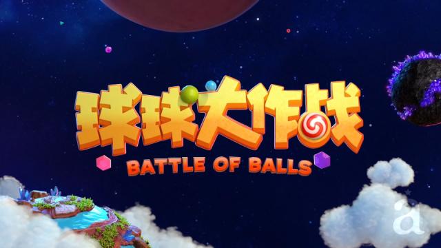 Giant Battle of Balls by Alfred Imageworks | STASH MAGAZINE