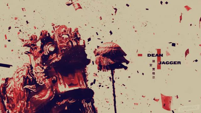 Cinemax Warrior titles by MethodMade | STASH MAGAZINE