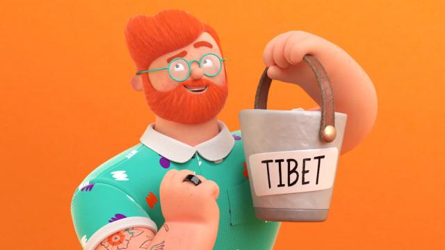 Bankwest Bryce Tibet animated commercial | STASH MAGAZINE