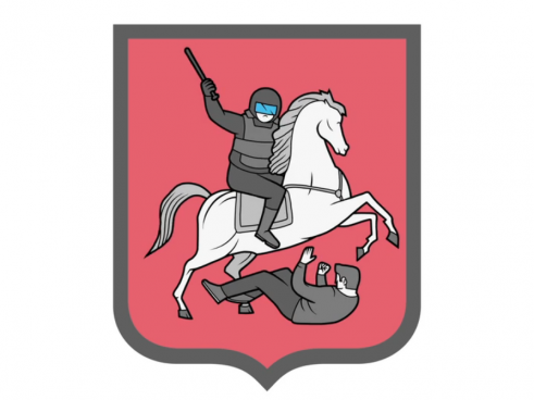 Animated Coat of Arms of Moscow by Petrick | STASH MAGAZINE