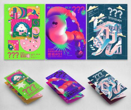 Very Crazy Works by Mixcode | STASH MAGAZINE