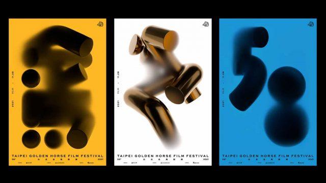 Motion Poster for 2021 Taipei Golden Horse Film Festival