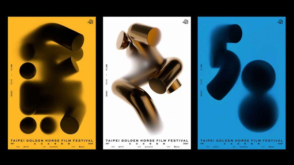 Moving Poster for 2021 Taipei Golden Horse Film Festival | STASH MAGAZINE