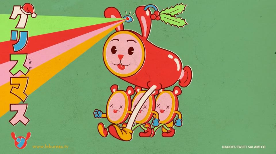 2016 holiday animation | STASH MAGAZINE