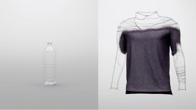 KORB Helps Nike Move To Zero