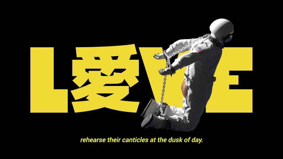 L愛VE short film by Clan Team | STASH MAGAZINE