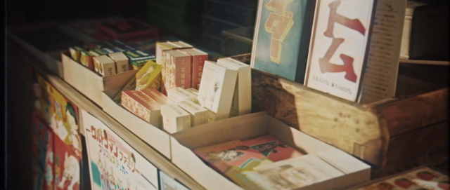 dro:p short film by Tasuku Nakagawa | STASH MAGAZINE