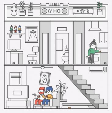 Quarantine Life loop by DeeKay Kwon | STASH MAGAZINE