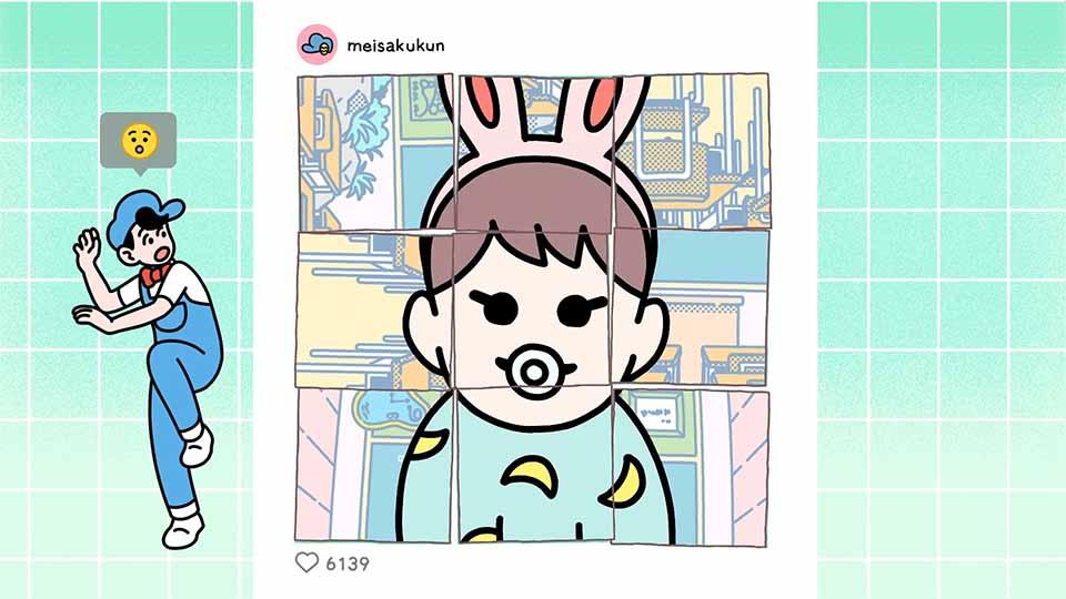 """""""Aware! Meisaku Kun"""" Broadcast Promo by Takashi Ohashi   STASH MAGAZINE"""