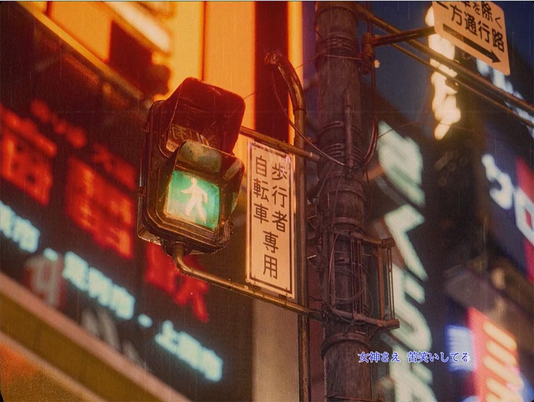"""Miracle Love"" Music Video by Zaoeyo | STASH MAGAZINE"