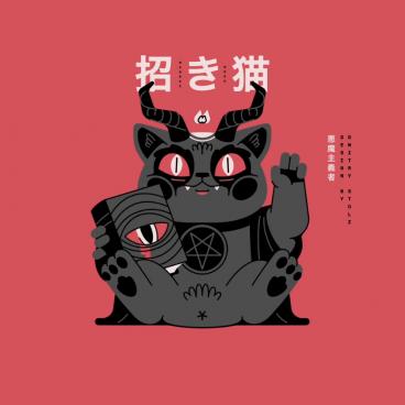 Maneki-Neko Collection animation by Petrick | STASH MAGAZINE