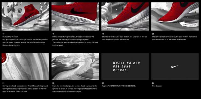 Nike lunarEpic Blaclist | STASH MAGAZINE