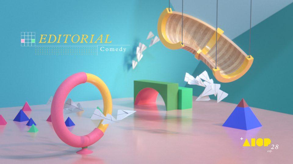 AICP Post Awards Show 2020 graphics package   STASH MAGAZINE